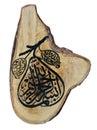 Bismillah alrahman alraheem arabic calligraphy in pear shape