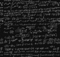 Black Board Seamless Royalty Free Stock Image