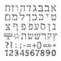 Black Hebrew alphabet of circles. Font. Vector illustration on isolated background Royalty Free Stock Photo