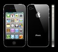 Black IPhone 4S with profile