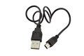 Black mini usb cable Royalty Free Stock Photo