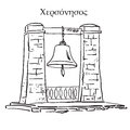 Black outline vector bell on white background campane sketch the of chersonesos in chersonesos taurica crimea Royalty Free Stock Image