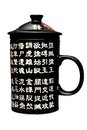 Black porcelain mug decorated with chinese characters image of a and lid white and red isolated on white clipping path included Royalty Free Stock Images