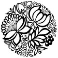 Black and white floral arrangement in the shape of a circle many similarities profile artist Royalty Free Stock Images