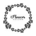 Black and white floral design decorative vector illustration Stock Photo