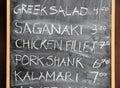 Blackboard menu Royalty Free Stock Photo