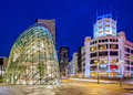 The blob in eindhoven building centre of netherlands europe used as entrance to admirant shopping mall Stock Image