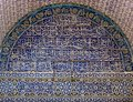 Blue Arabic mosaic tiles and details on the Dome of the Rock, Temple Mount, Jerusalem. Israel.