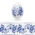 Blue easter egg stylized gzhel russian blue floral traditional pattern vector illustration Royalty Free Stock Photo