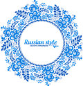 Blue floral circle ornament in gzhel style vector Royalty Free Stock Photography
