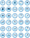Blue Glass web icons, buttons Royalty Free Stock Photos