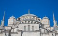 Blue mosque istanbul turkey closeup of in rear view Stock Image