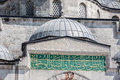 Blue mosque istanbul turkey detail of the arabic writing on the sultan ahmed Royalty Free Stock Image