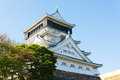 Blue sky and kokura castle this is a photo of a Royalty Free Stock Photography