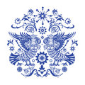 Blue slavic pattern Stock Photography
