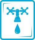 Blue tap spigot icon Royalty Free Stock Photo