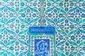 Blue Tiles Royalty Free Stock Photo