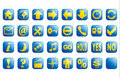 Blue and yellow colored glossy  web buttons Royalty Free Stock Photography