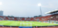 Blur of panoramic view football stadium Royalty Free Stock Photo