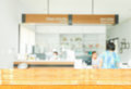Blurred hospital Royalty Free Stock Photo