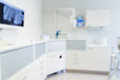 Blurred modern dental clinic office interior bokeh Royalty Free Stock Photo