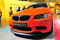 BMW M3 GTS Photo stock