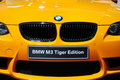 Bmw m3 tiger edition front Royalty Free Stock Image
