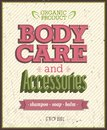 Body care and accessories vector illustration Stock Photography