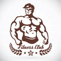 Bodybuilder model fitness illustration with brown color Stock Photography