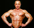 Bodybuilding Stock Photo