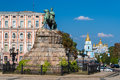 The bogdan khmelnitsky monument at st michael monastery in kyiv ukraine Stock Images
