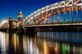 Bolsheohtinskiy bridge, St.Petersburg. Russia. Royalty Free Stock Photo