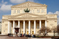 Bolshoi theater Stock Photos