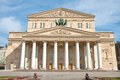 The Bolshoi Theater in Moscow Stock Images