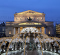 Bolshoi theatre moscow russia electric fountain at night lighted during christmas near the large great or grand also spelled Royalty Free Stock Photography