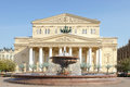 Bolshoi theatre of russia fountain in the park the moscow Royalty Free Stock Photography