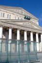Bolshoy theater building in moscow historical blue sky background Royalty Free Stock Photography