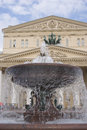 Bolshoy theater building in Moscow. Horses sculpture. Royalty Free Stock Photo