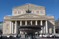 Bolshoy theater historical building moscow blue sky background Stock Image