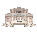 Bolshoy theatre landmark moscow symbol isolated on white background city label travel icon hand drawing collection Royalty Free Stock Photography