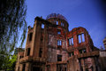 A-bomb Dome Royalty Free Stock Image