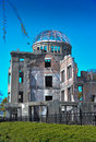 A-Bomb Dome in Hiroshima Stock Photos