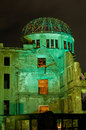 A-bomb Dome at night Royalty Free Stock Photography