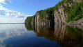 Bon echo park in canada tranquil scenery of Stock Photos