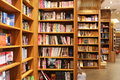 Book store view of bookshelf in yidigang shopping mall beijing china Royalty Free Stock Photo