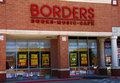 Borders Closing Royalty Free Stock Photo