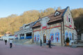 Bosco sochi russia mar shop olympic service at the alpine ski resort rosa khutor in krasnaya polyana Royalty Free Stock Photography