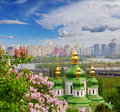 Botanic garden in Kiev Royalty Free Stock Photo