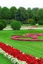 Botanical Garden of Vienna Stock Photography
