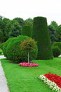 Botanical Garden of Vienna Stock Images